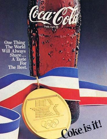 Плакат 1984 года