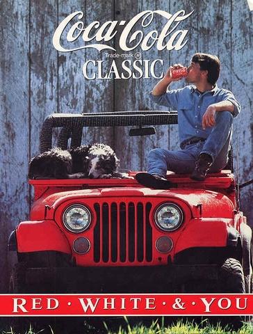 Плакат 1986 года