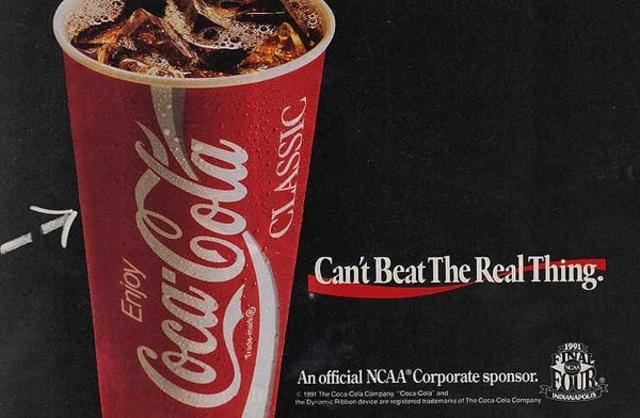 Плакат 1991 года