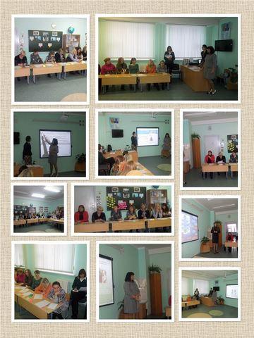 Мастер-класс для случателей МГИРО и учителей города
