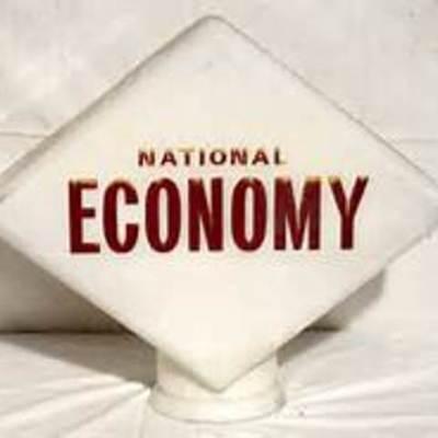Forging the National Economy timeline