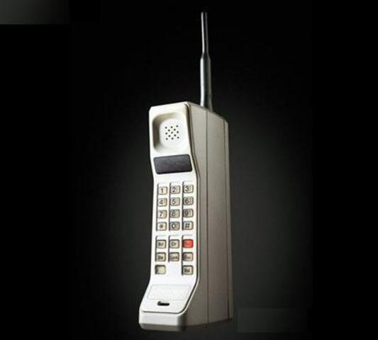 First Cellular pPhone