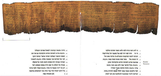 Dead Sea Scrolls Found