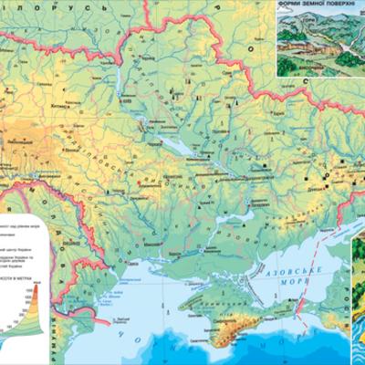 Історія незалежної України timeline
