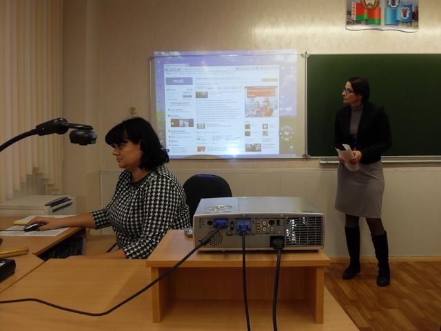Заседание районногометодического объединения руководителей школьных МО классных руководителей