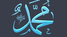 Historien om Muhammed timeline