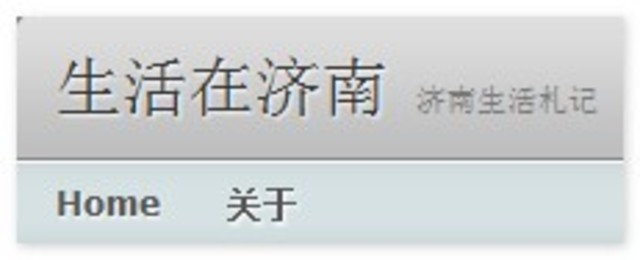 Created LifeinJinan.com