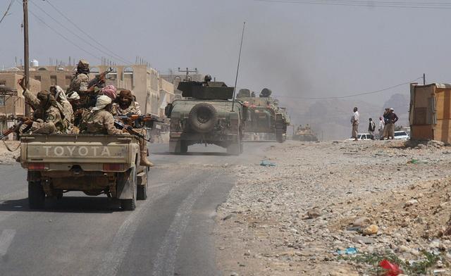 Shabwah Governorate, Yemen