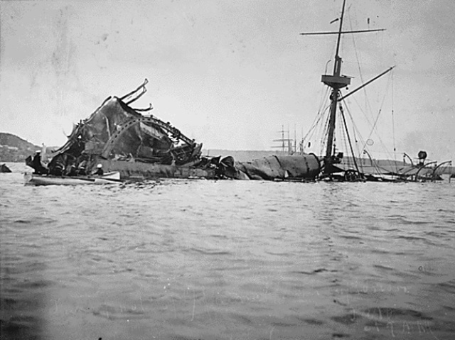 sinking of the USS maine