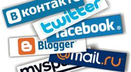 История развития социальных сетей timeline