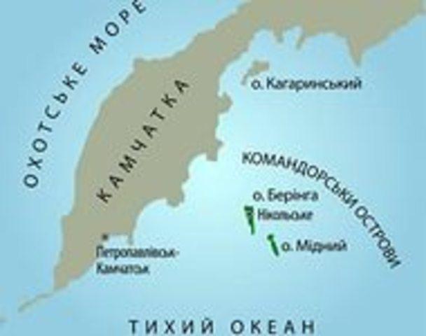 Командорские острова, полуостров Камчатка
