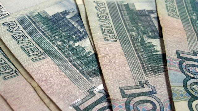 Курс американской валюты опустился ниже 52 рублей