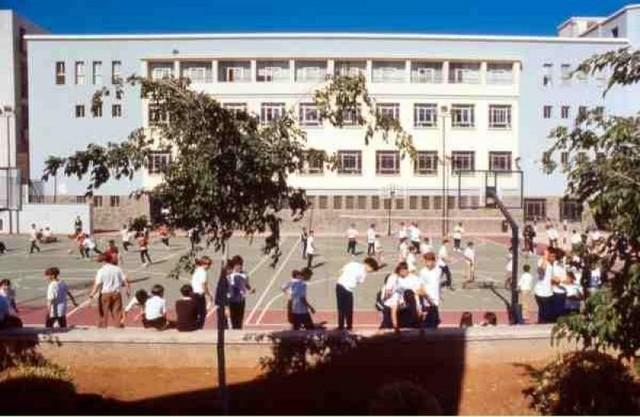 Escuela Normal de Educación Física