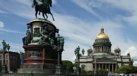 Основание Санкт-Петербурга timeline