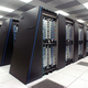 Ibm blue gene p supercomputer