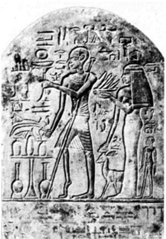Estela Egipsia de Ruma
