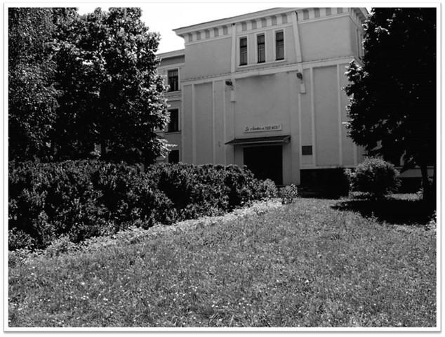 1991 - школа-ліцей №25