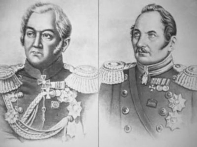 Начало первой русской антарктической экспедиции