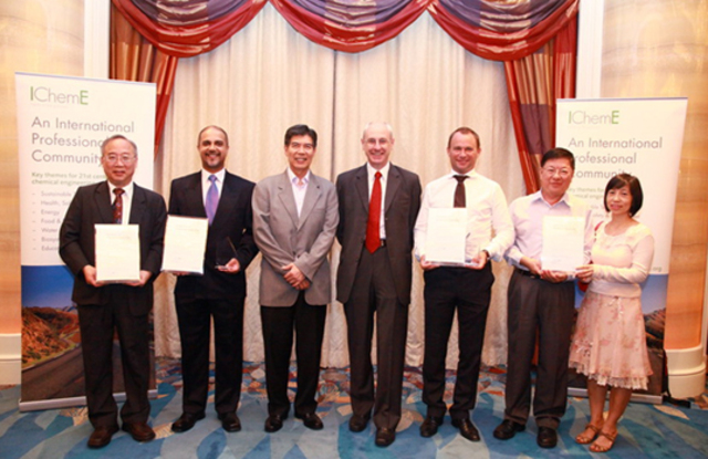 CLS won the Inaugural IChemE Awards for Innovation and Excellence