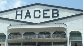 Haceb Especial 75 años timeline