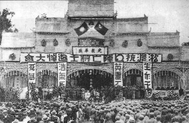 Battle of Shanghai