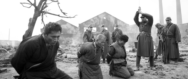 Sieg of Nanking