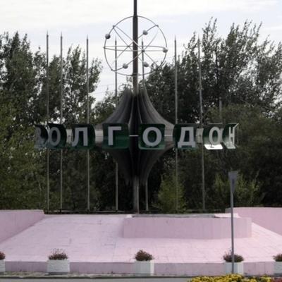 Хронология открытия памятников в городе Волгодонске timeline