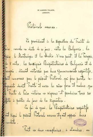 Secret Treaty of London