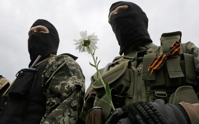 Ukranian Cease Fire