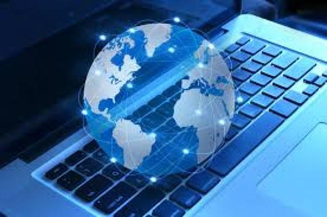 Четвертая информационная революция