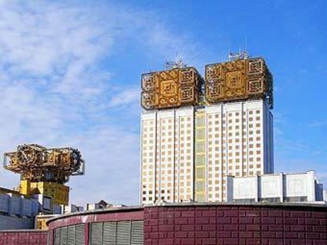 Академия Российского телевидения