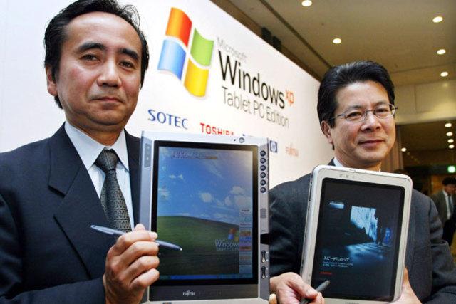 Se presenta al mercado la tablet PC