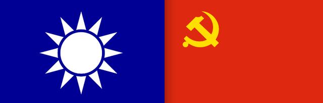 Nationalism VS Communist