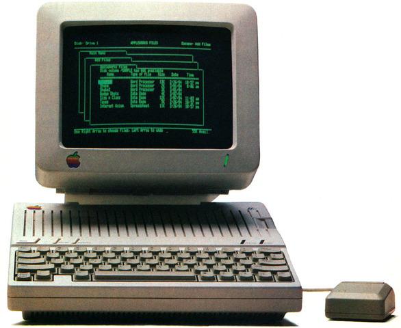 Cuarta generacion de la computadoras