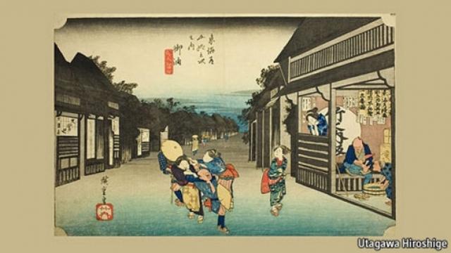 Japanesse prints