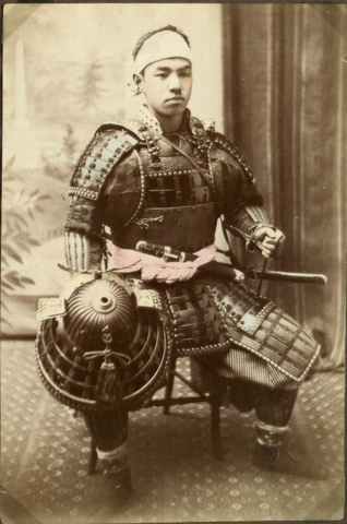 chinese armour