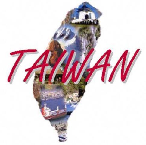 A Trip to Taiwan