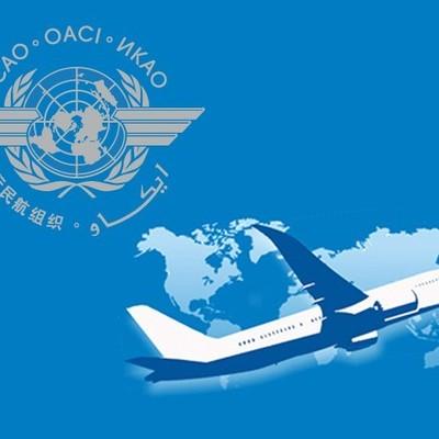 Organización de Aviación Civil Internacional (OACI) timeline