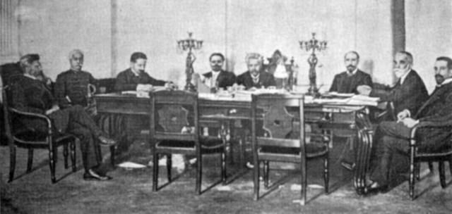 O 1.º Governo Provisório da República Portuguesa