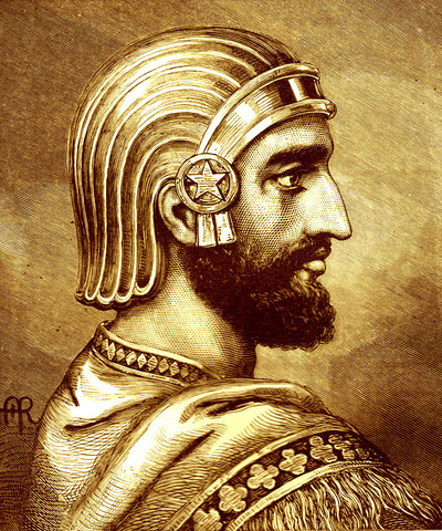 539 a.C