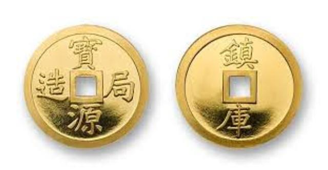 zhou dynasty writing The zhou dynasty or the zhou kingdom (chinese: 周朝 pinyin: zhōu cháo [ʈʂóu ʈʂʰǎu]) was a chinese dynasty that followed the shang dynasty and preceded the qin dynasty the zhou dynasty.