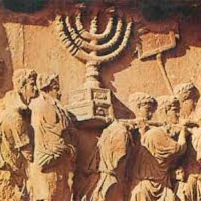 Historia de Israel timeline