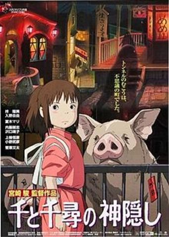 Film, Spirited Away is released being the most succesful Japanese animation
