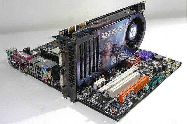 8800 GTS 640MB