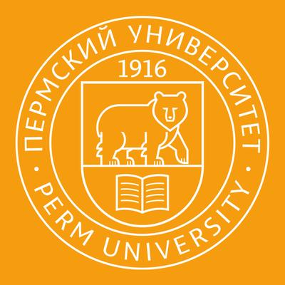 Деканы геологического факультета ПГНИУ timeline