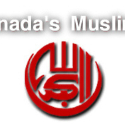 The Evolution of Islam in Canada timeline