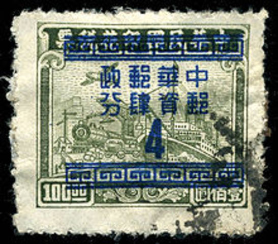 (BC) First postal service (Persia)