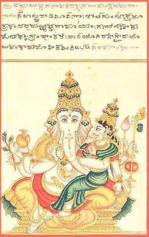 The Sritattvanidhi Is Written