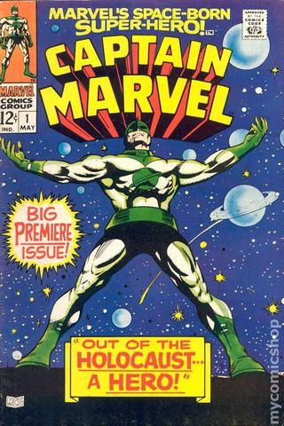 Captain Marvel #1 released