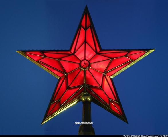 Кремлевские звезды. Древний египет